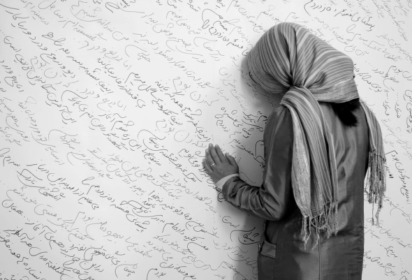 afghan writing on wall