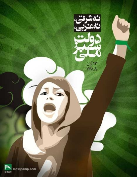 Green-Protests-Poster-13-Aban2
