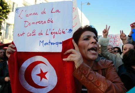 TunisiaWomen