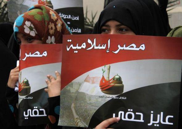 EGYPT-POLITICS-ISLAMIST