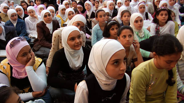 Islamic School for Girls
