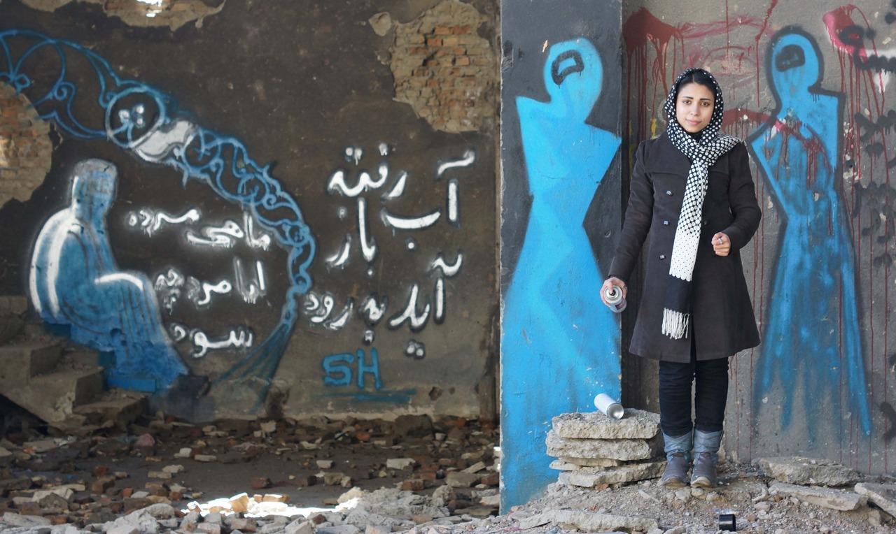 adorning afghan walls
