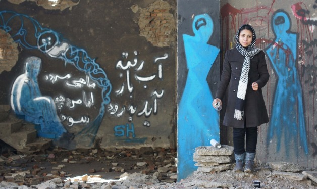 adorning afghan walls