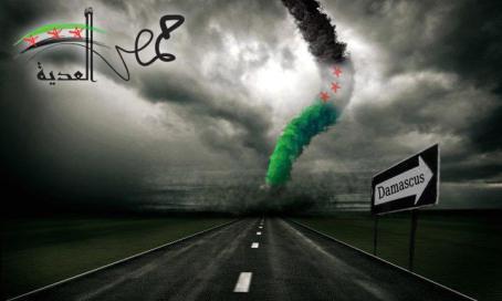 syria tornado
