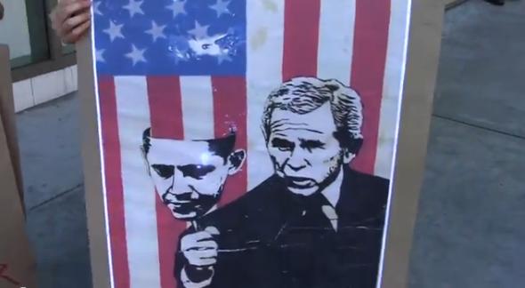 Obama Mask Bush